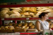 Boulangerie LOT-ET-GARONNE